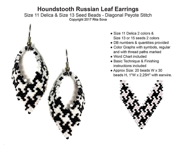 Houndstooth Russian Leaf Earrings | Bead-Patterns.com