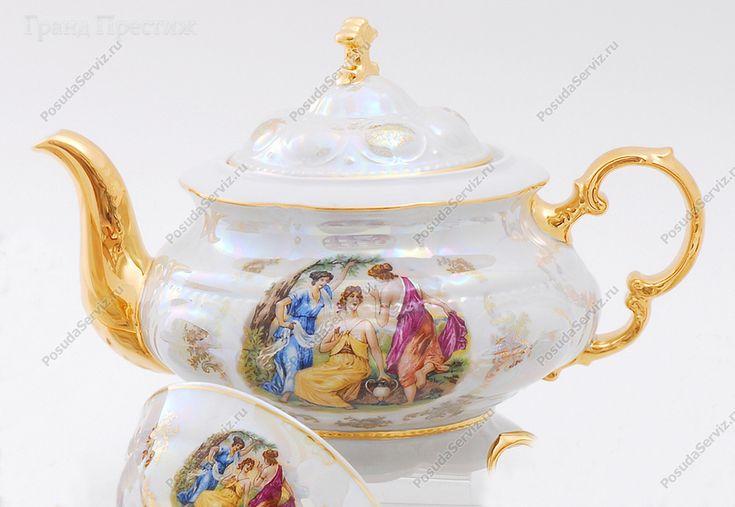Заварочные чайники Заварные чайники | Заварочный чайник с крышкой фарфоровый 1500 мл | Перламутровая Мадонна | Соната |  | Леандер (Leander) | Заварочные чайники | подарок женщине