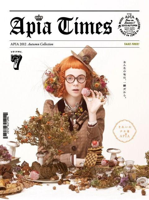 APIA 札幌