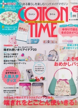 Cotton Time №1 2013