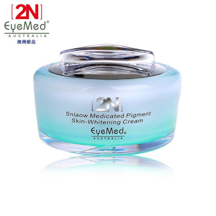 EyeMed 2N  28 Days Medicated Pigment Skin Whitening Cream Chloasma Cyasma Melanin Removal Freckle Cream Speckle Face Skin care