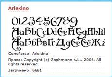 СКАЧАТЬ ШРИФТЫ БЕСПЛАТНО   Каталог шрифтов, красивые шрифты, русские шрифты - Русскоязычные