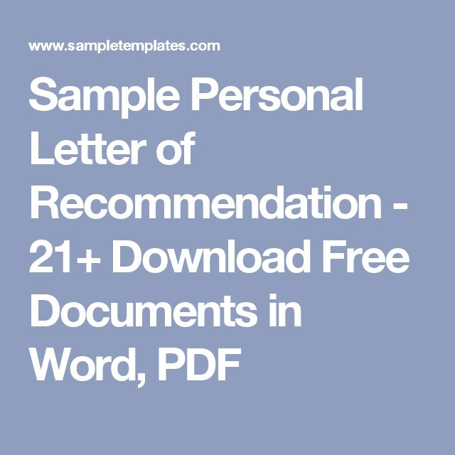 Sample Personal Letter Of Recommendation