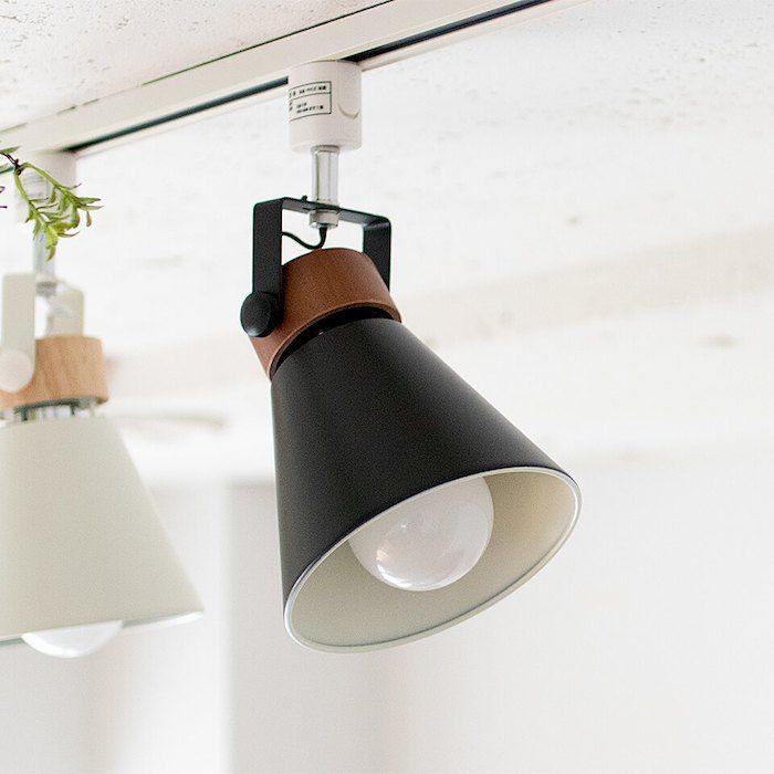 楽天市場 4個セット シーリングライト リモコン Led電球付 1灯