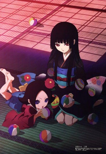 Kikuri & Enma Ai Hell Girl