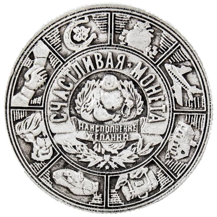 New arriving Russia coins.  Exclusive design copy coins. New Year souvenirs. Lucky coin