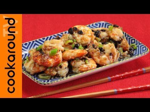 Un viandante in cucina: Gamberi con fagioli neri fermentati | Ricetta cine...