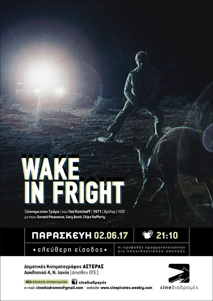 Ξύπνημα στον Τρόμο (Wake in Fright, 1971) poster