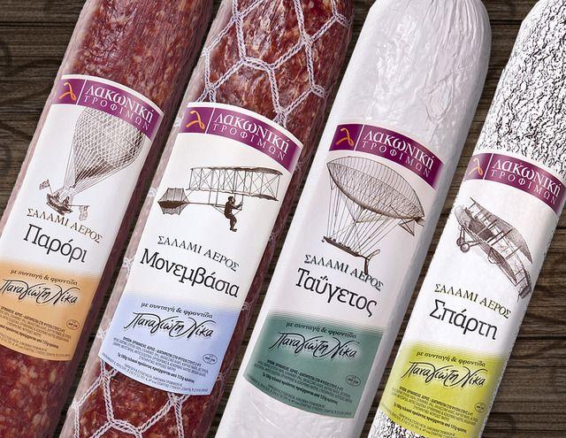 Lakoniki Dry Salamis - YonasDesign