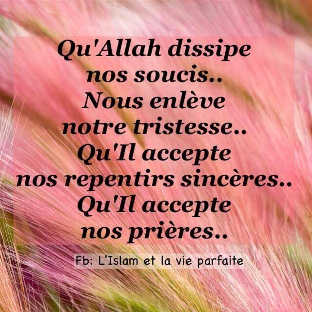 • L'Islam • Invocation •