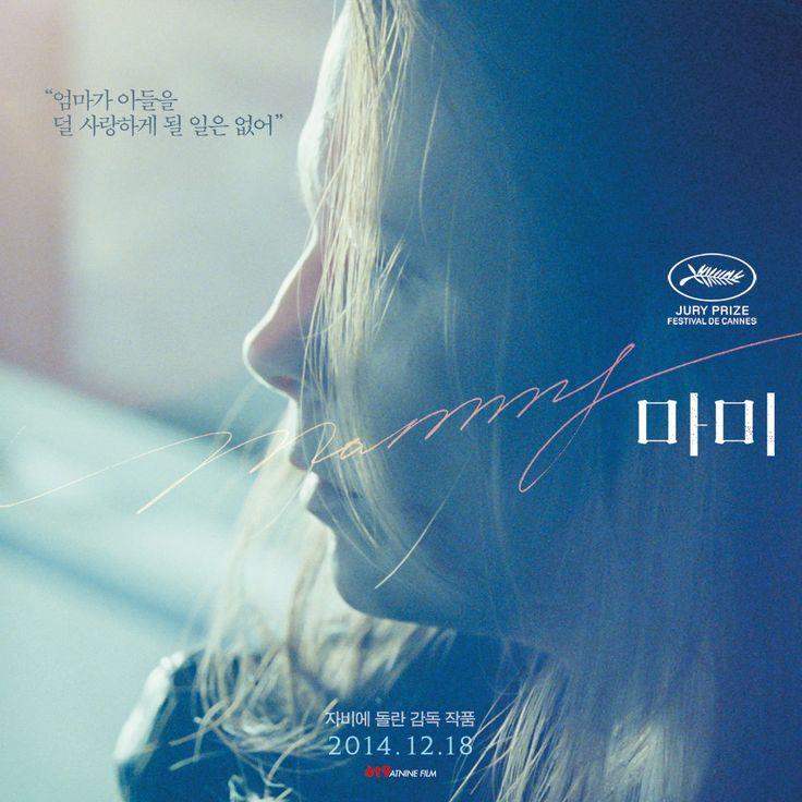 Maison Motion | [Maison Motion 設計] 獨步全球的設計美學!精選30張絕美韓國版電影海報