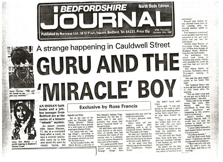Miracle story that Shri Mataji mentioned at a public program.