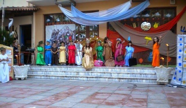 "5o - 7o ΝΗΠΙΑΓΩΓΕΙΑ ΤΥΡΝΑΒΟΥ: ""Οι Θεοί του Ολύμπου κατεβαίνουν στην Αθήνα ''- Γιορτή Τέλους Χρονιάς"