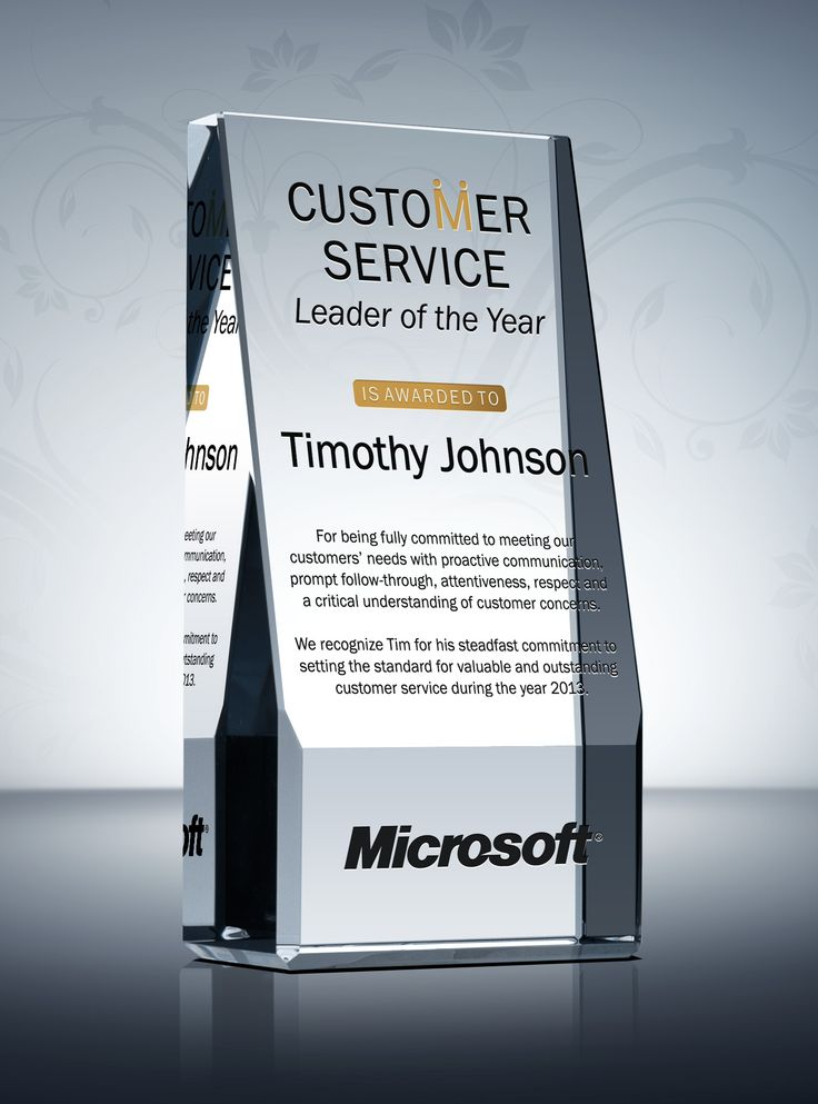 17 Best images about Employee Recognition Awards on Pinterest