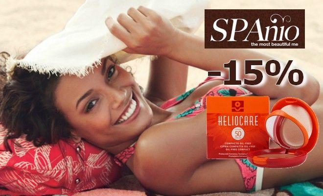 Προστάτευσε το δέρμα σου με το Compact της Heliocare με SPF50 και χρώμα, σε πρακτική συσκευασία με καθρεφτάκι για άμεση ανανέωση και στην παραλία!!! Κάνε online την παραγγελία σου μέσω του iLikeBeauty.Gr & Κέρδισε 15% έκπτωση από το Spa Spanio, στην Νέα Σμύρνη!!!