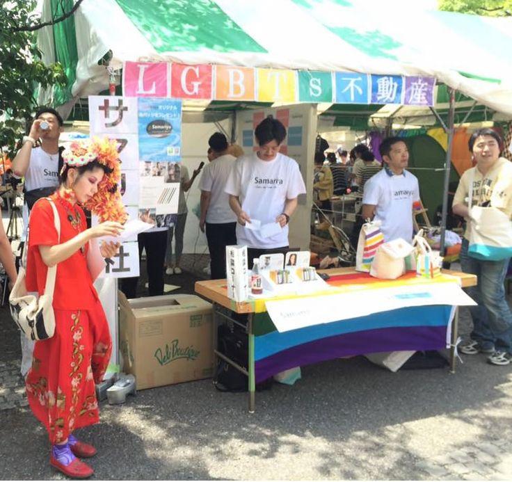 One of the LGBT community booths at Tokyo Rainbow Pride at Yoyogi Park (photo by Ken Furukawa).
