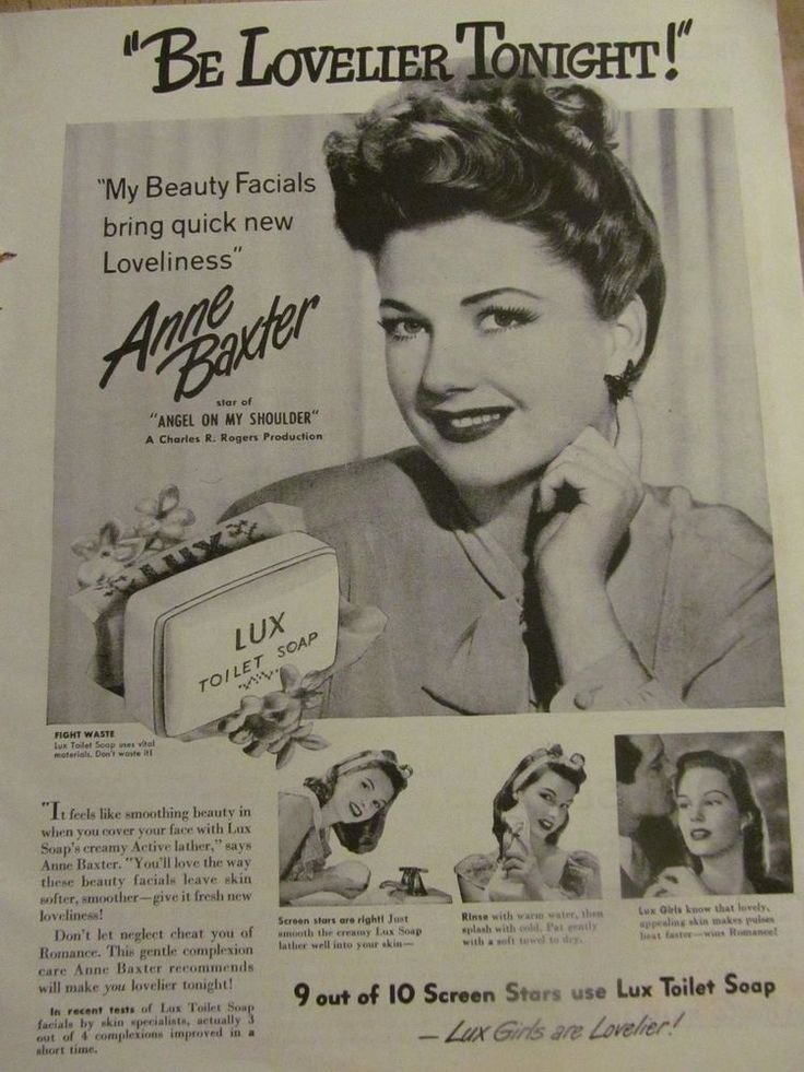 Anne Baxter, Lux Soap, Full Page Vintage Print Ad   Entertainment Memorabilia, Movie Memorabilia, Clippings   eBay!