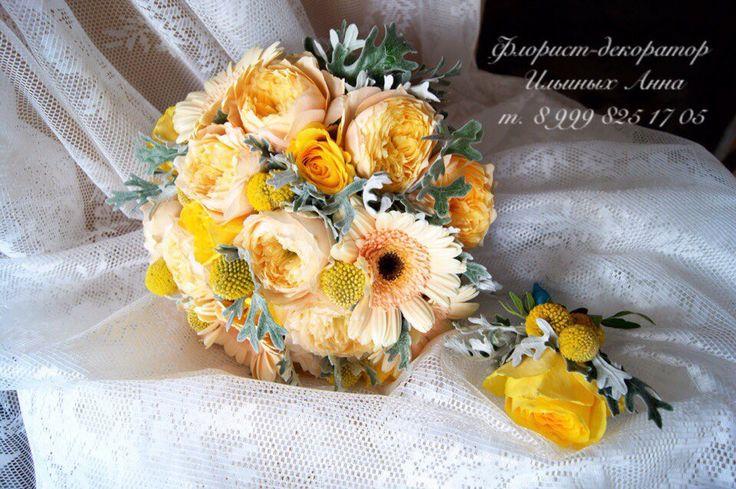 Желтый букет невесты  Жёлтые пионовидные розы  Яркий букет невесты  Флорист Anna Shelli