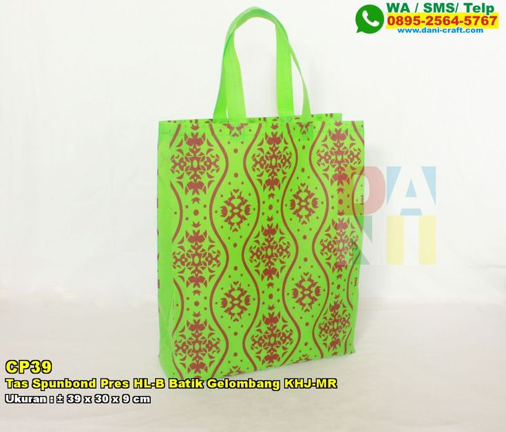 Tas Spunbond Pres HL-B Batik Gelombang KHJ-MR WA/SMS/TELP: 0899-5255-896 #hargatas #tasunik #TasSpunbond #DistributorSpunbond #souvenirPernikahan
