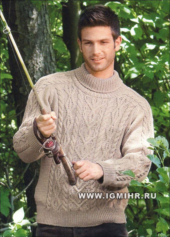 Бежевый мужской пуловер с плечевыми кокетками и ирландскими узорами, от Verena. Спицы