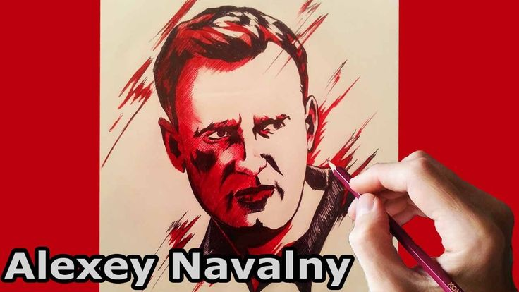 Drawing Alexey Navalny