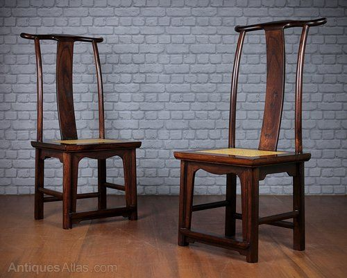 Antiques Atlas   Pair Of Chinese Elm Yoke Back Chairs.   Decor Nu0027 More    Pinterest   Bedroom Chair, Vintage Country And Furniture Styles