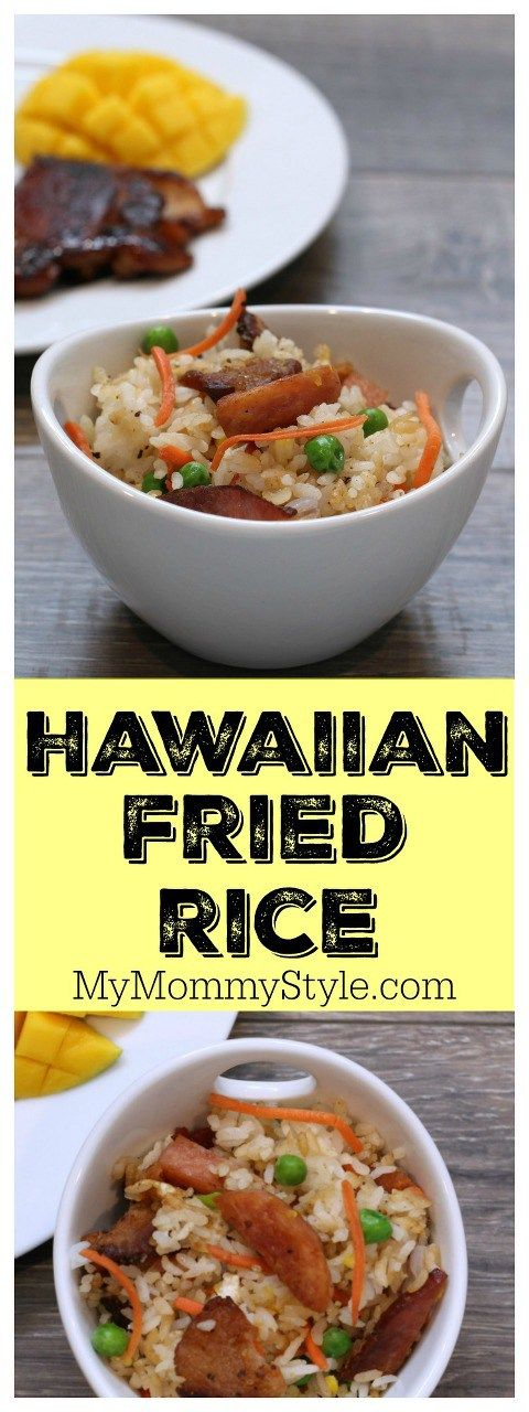 Hawaiian Fried Rice Recipe