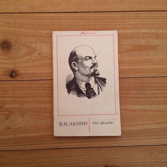 1974/V. I. Lenin/What to do/Vintage от USSRVintageShopUSSR на Etsy