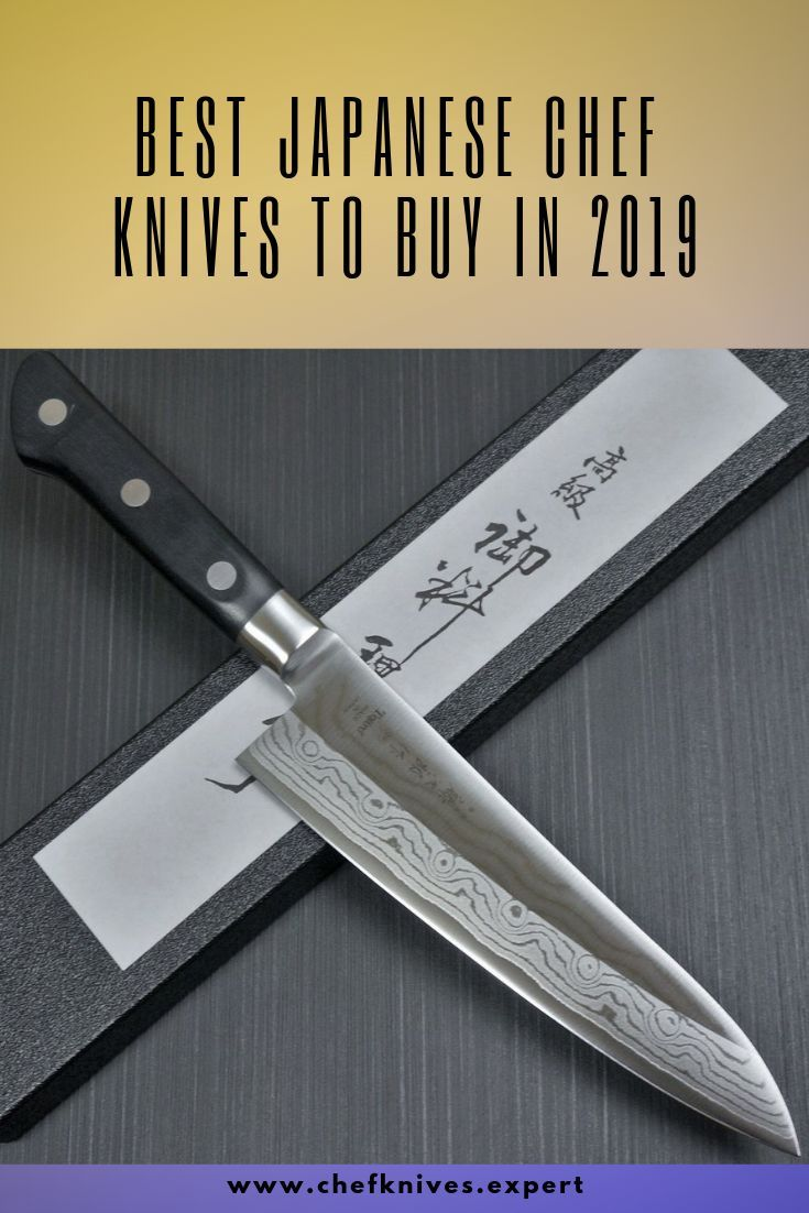 10 Best Japanese Chef Knives To Buy In 2019 With Images Chef