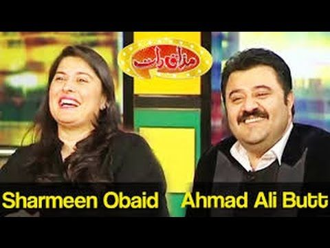 Sharmeen Obaid Chinoy could not stop laughing as Amanullah trolls Ahmad ...