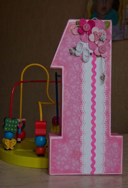 Ромашкины безделушки: Циферка для доченьки