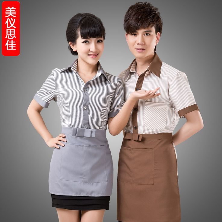 Overalls female summer fast food hotel restaurant waiter uniforms overalls short-sleeved uniforms for male and female-tmall.com day cat
