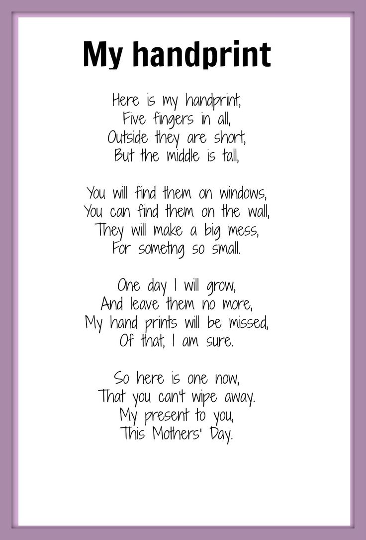 """Mother's Day poem - My Handprint NOTE: word """"something"""" is missing the letters h & i"""