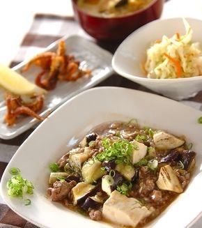 マーボーナス豆腐」の献立・レシピ - 【E・レシピ】料理のプロが作る ... マーボーナス豆腐の献立