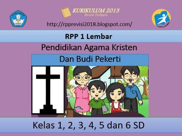 Pin Di Rpprevisi2018 Blogspot Com