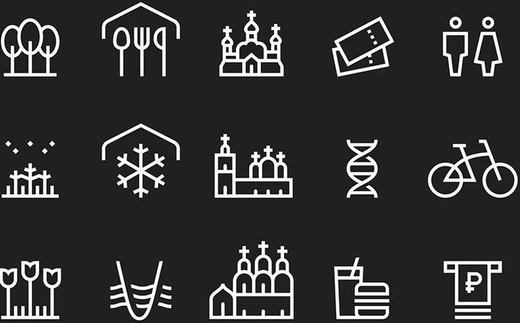 Icon Design by www.artlebedev.com #icon #icons #icondesign #iconography #iconset #iconic #iconaday #pictogram #picto #piktogramm #symbol #sign #embleme #mark #brand #branding #identity #visualdesign #glyph #graphicdesign #markendesign #logotype #logodesign #illustration #illustree #minimal #geometric #designspiration