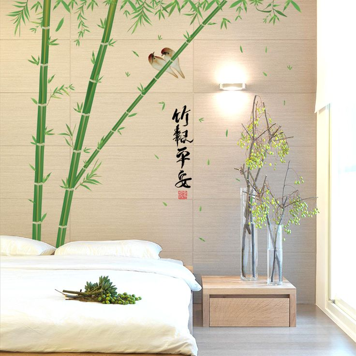 Large Size bamboo birds Tree DIY Vinyl Wall Stickers Home Decor Kids Rooms Art Decals 3D Wallpaper decoration adesivo de parede-in Wall Stickers from Home & Garden on Aliexpress.com | Alibaba Group