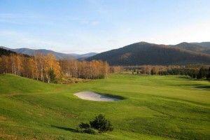 Планета Земля и Человек: Заброшенные поля для гольфа в Японии отныне станут...