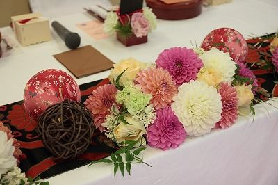 japanese wedding table  with temari