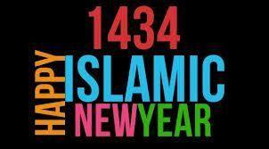 Nouvel an hégirien ( hijri) 1434 , vœux pour nouvel an musulman