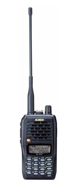 Top 5 Handheld Ham Radio Transceivers | eBay