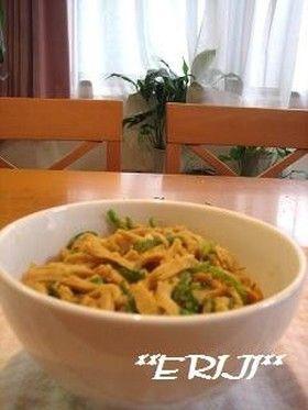 高野豆腐とピーマンのチンジャオロース丼♪