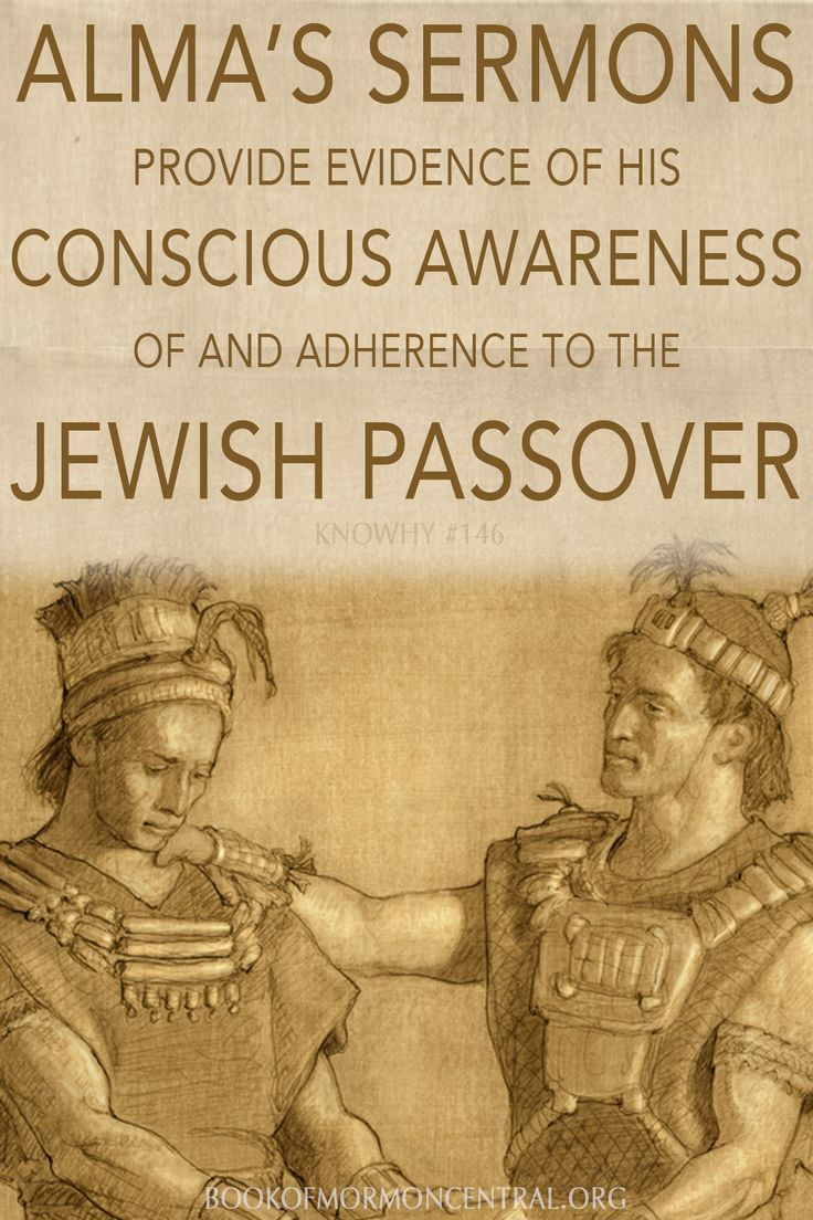 The Way That Almas Sermons Tie Into Ancient Traditions Of Jewish Passover Provides Evidence