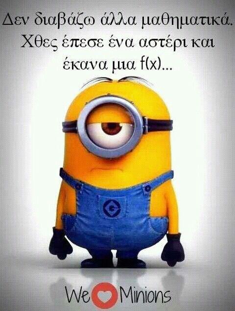 f(x)  #euxi