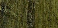 Cortex Vinyl-Fertigparkett Mooreiche #vinylparkett #fertigparkett #parkettboden