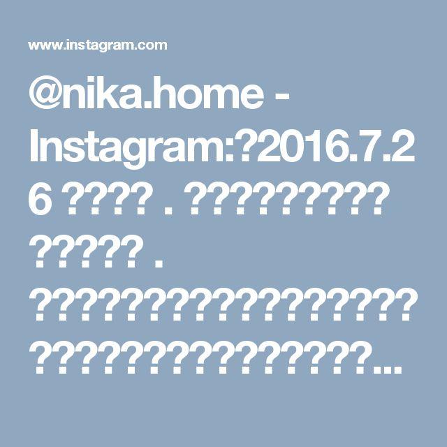 @nika.home - Instagram:「2016.7.26 玄関収納 . 雨降りの火曜日です こんにちは . 靴や傘、冬場はコートなどを入れている玄関収納は本当に造って良かった所✨ . 小さな収納なので、壁収納を使ってちょっとした空間も有効活用をする様にしています . 上の壁掛けフックには、娘のレインコートや帽子を(…」 • Instagram