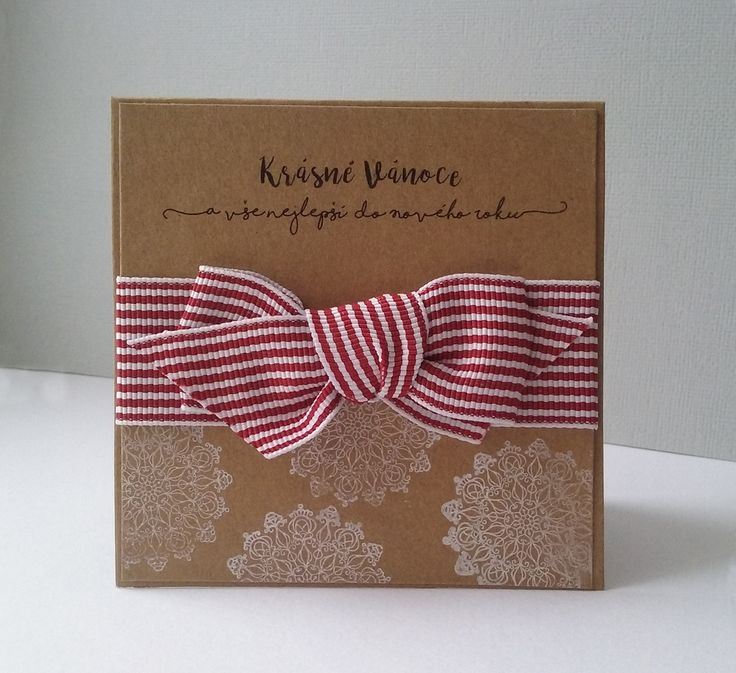 Christmas card - ribbon