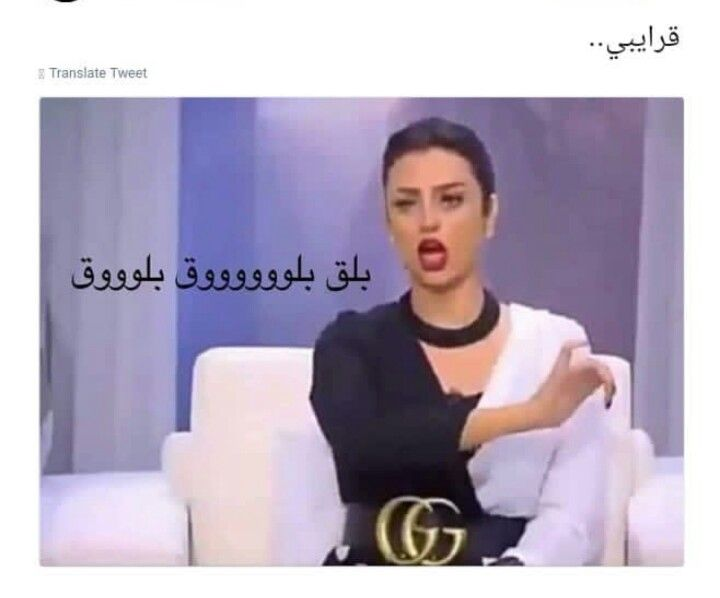 Pin By Mayra Hamadi On Reactionzzz Funny Photo Memes Arabic Funny Funny Words