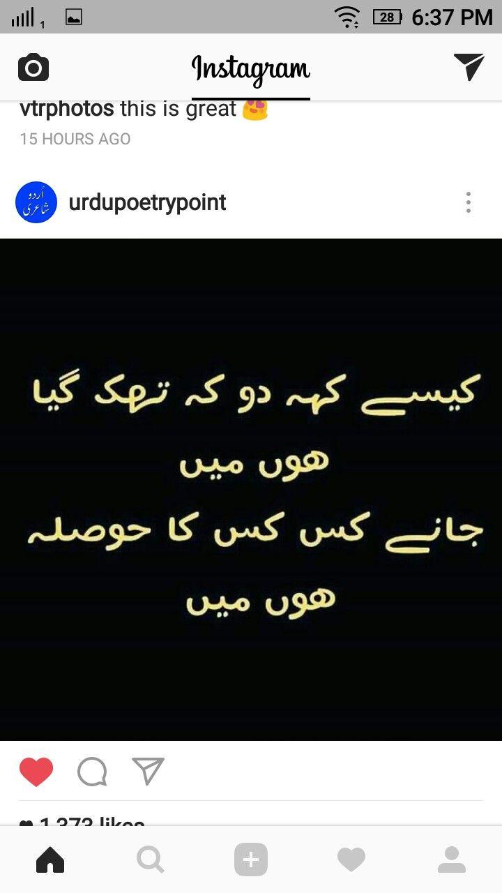Now C sharp in Urdu Complete tutorial ... - ITTaleem