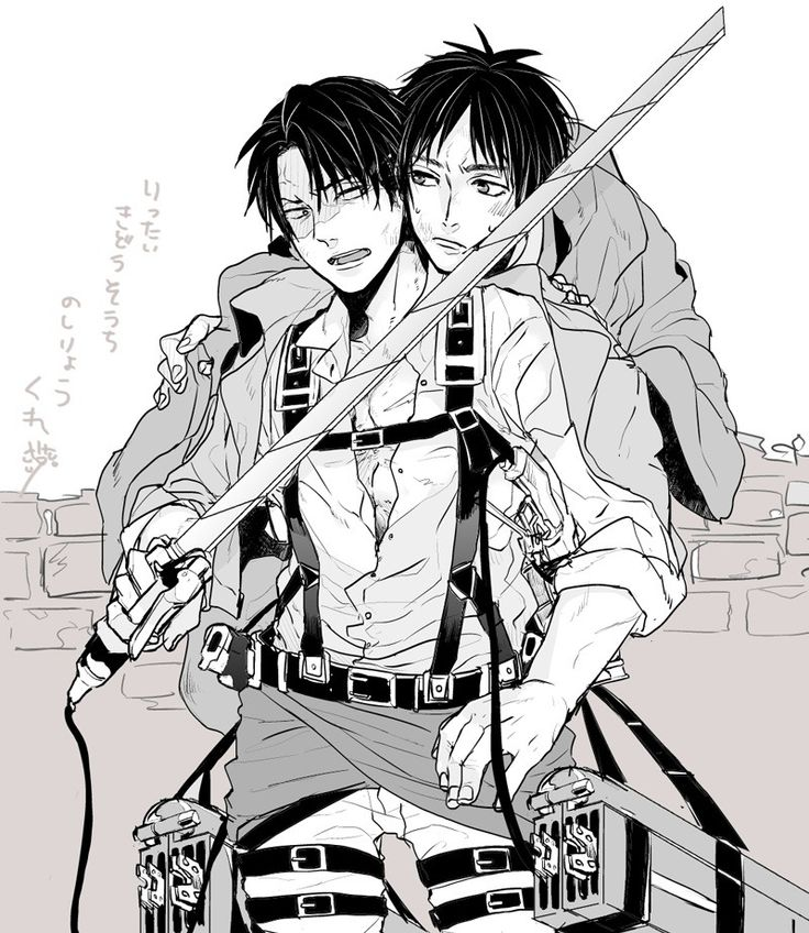 Rivaille (Levi) x Eren Jaeger | That one violent show with ...
